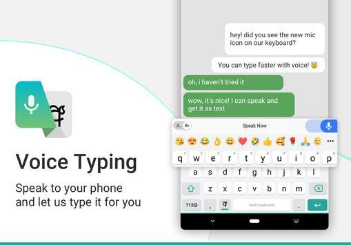 Sinhala Keyboard screenshot 1