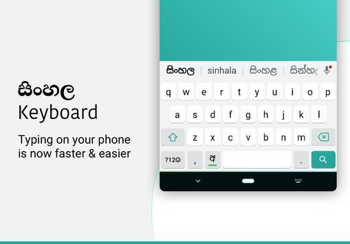 Sinhala Keyboard screenshot 6