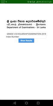 Vibhaga Prathipala - SL Exam Results screenshot 4