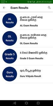 Vibhaga Prathipala - SL Exam Results screenshot 1