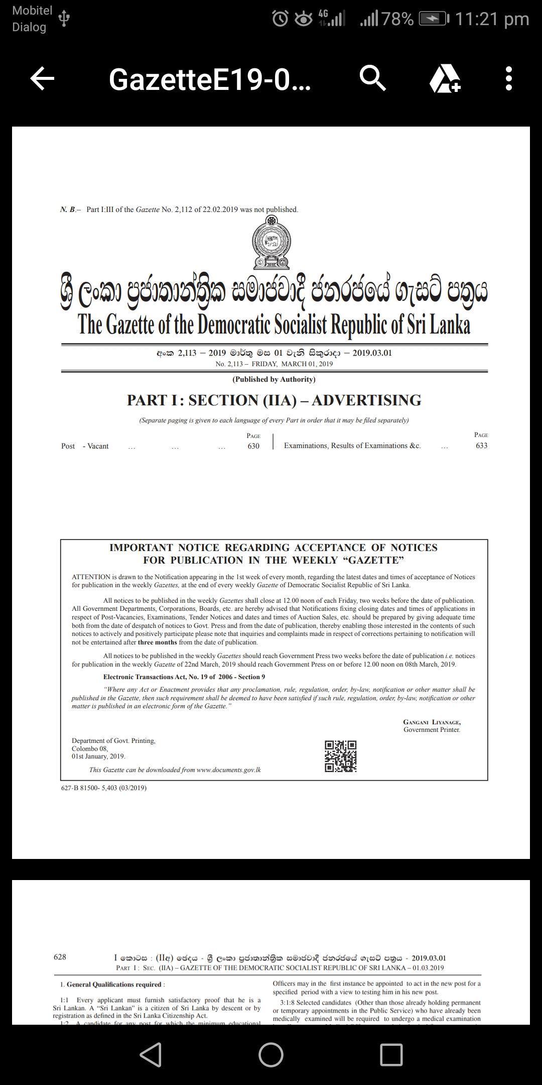 රජයේ ගැසට් පත්ර / Gazette - Sri Lanka for Android