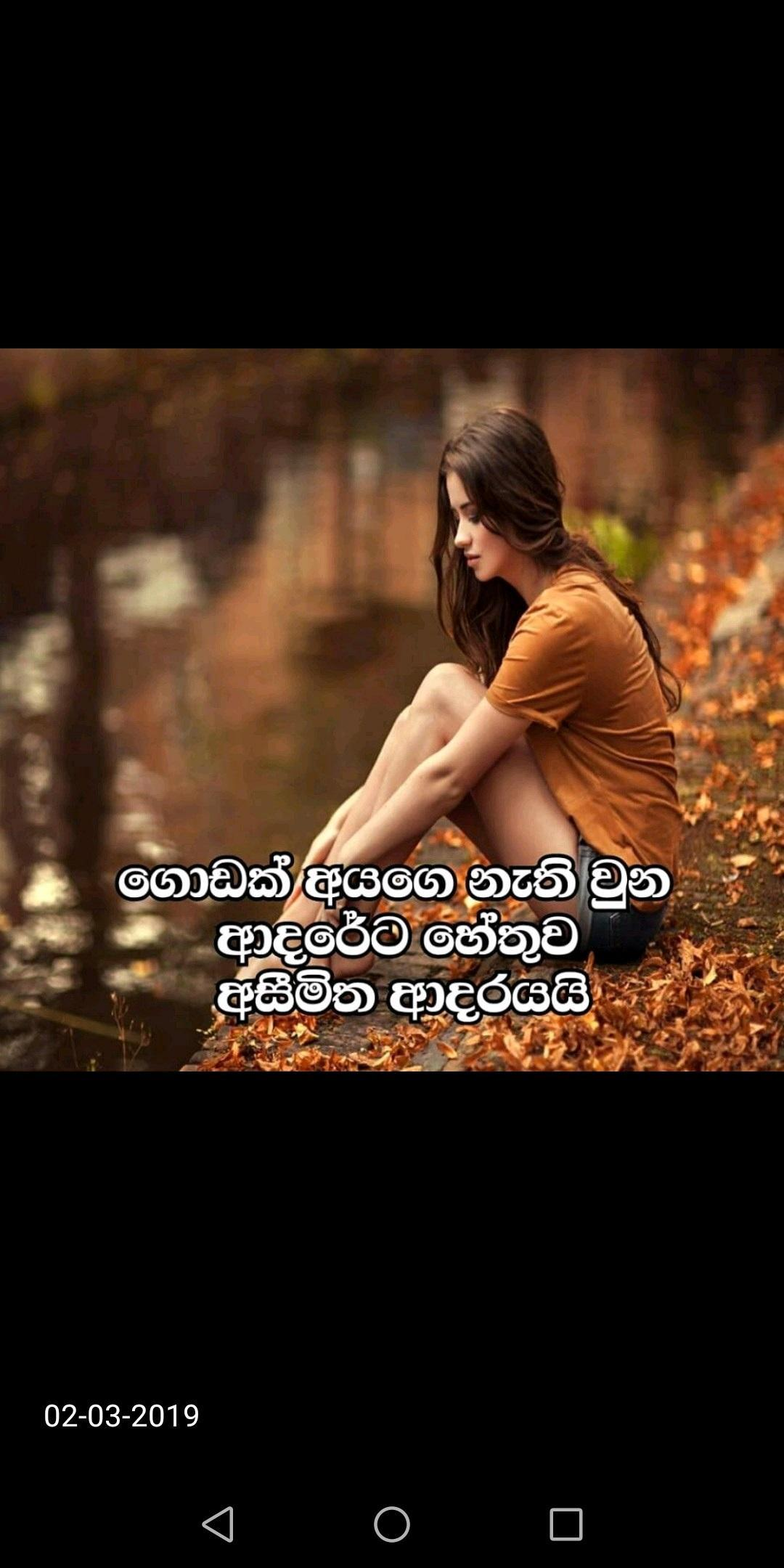 Love Quotes for Android - APK Download