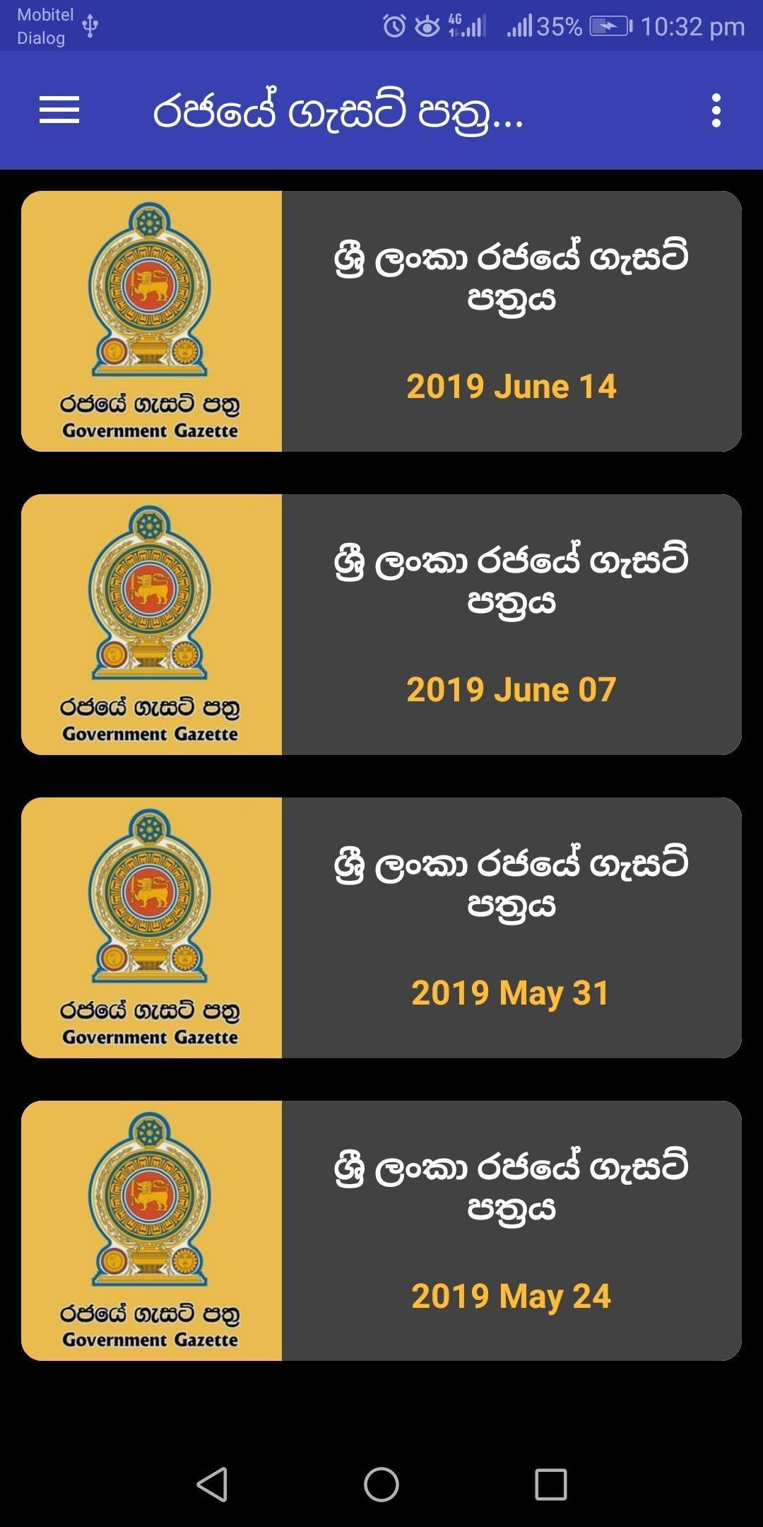 Government gazette 2013 may sri lanka