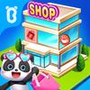 ikon Mall Perbelanjaan Panda Kecil