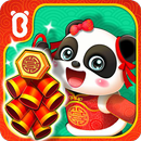 Chinese New Year - For Kids APK Android