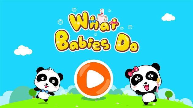 Baby Panda's Daily Life screenshot 13