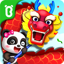 Baby Panda's Chinese Holidays APK Android