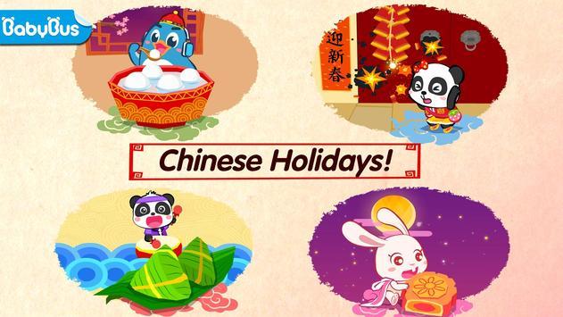Little Panda Chinese Festival poster