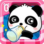 बेबी पांडा की देखभाल APK
