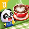 ikon Musim Panas Bayi Panda: Café
