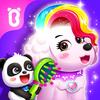 ikon Salon Piaraan Panda Kecil