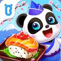 キキの日本料理レストラン‐BabyBus