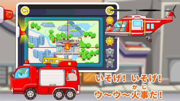 パンダの消防士ーBabyBus 子ども・幼児教育アプリ スクリーンショット 7