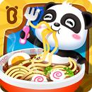 المطعم الصيني - العاب طبخ APK