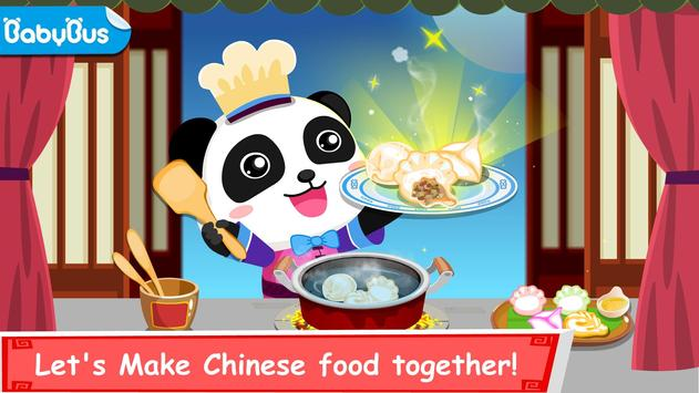 Little Panda's Chinese Recipes poster