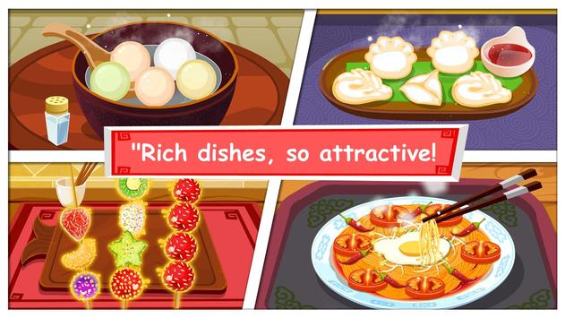 Little Panda's Chinese Recipes screenshot 1