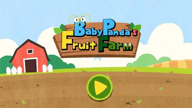 Ladang Buah Bayi Panda screenshot 11