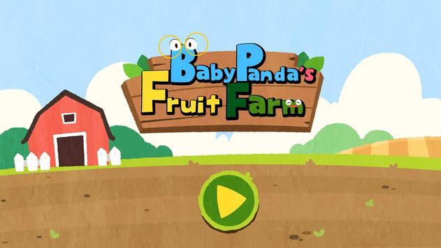 Ladang Buah Bayi Panda screenshot 5