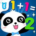 Little Panda Math Genius - educational game for children