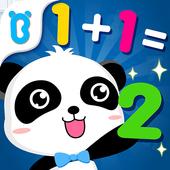 Little Panda Math Genius - Education Game For Kids-icoon