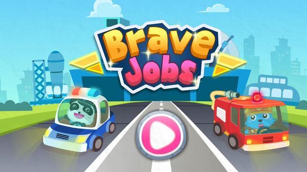 Baby Panda's Brave Jobs screenshot 5