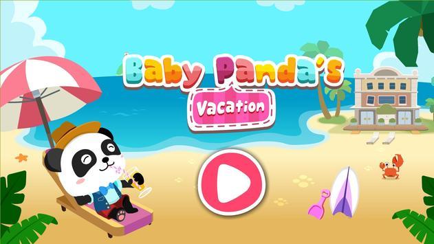 Baby Panda's Vacation screenshot 11