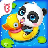 Habla Bebe Panda: Talking on pc