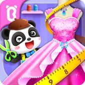 Baby Panda's Fashion Dress Up Game आइकन
