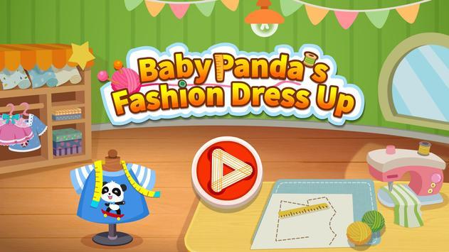 Juego para vestirse a la moda del Panda bebé captura de pantalla 17