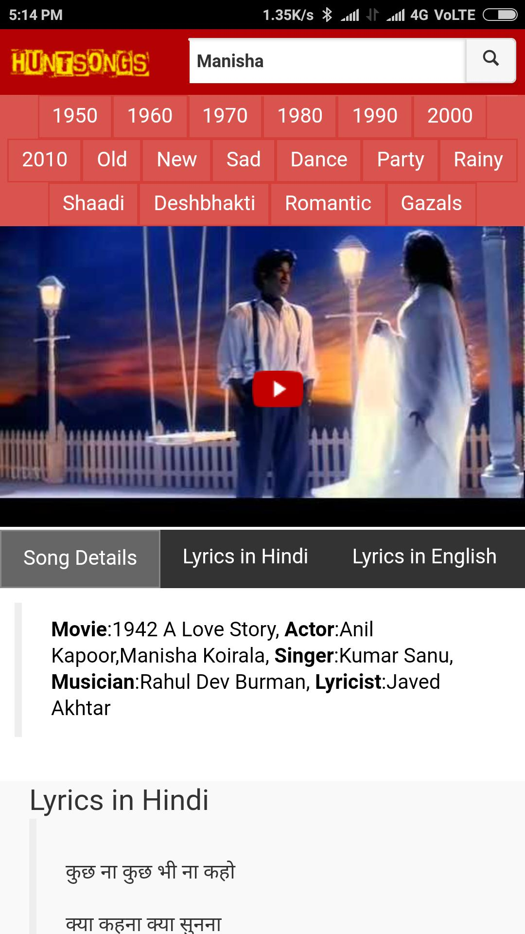 Bollywood video songs, old hindi songs with lyrics for