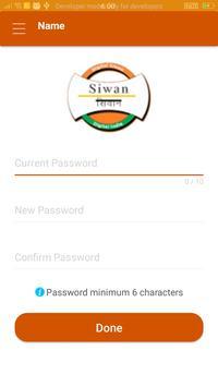 SiwanApp screenshot 5