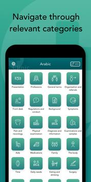 Care to Translate - Clinic screenshot 2
