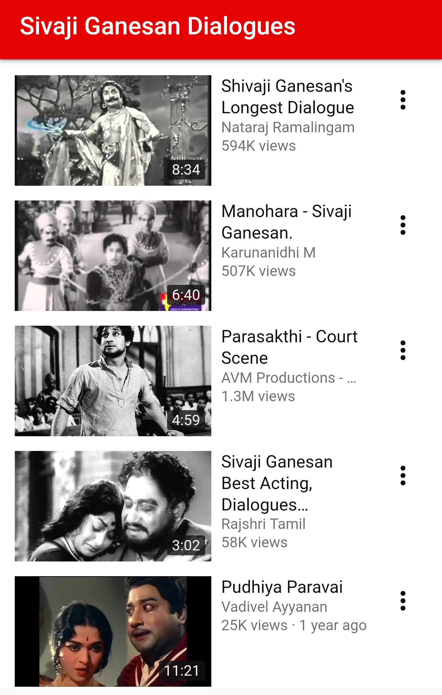 Ilaya thalaimurai tamil movie