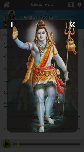 Sivapuranam meaning in tamil audio hindi