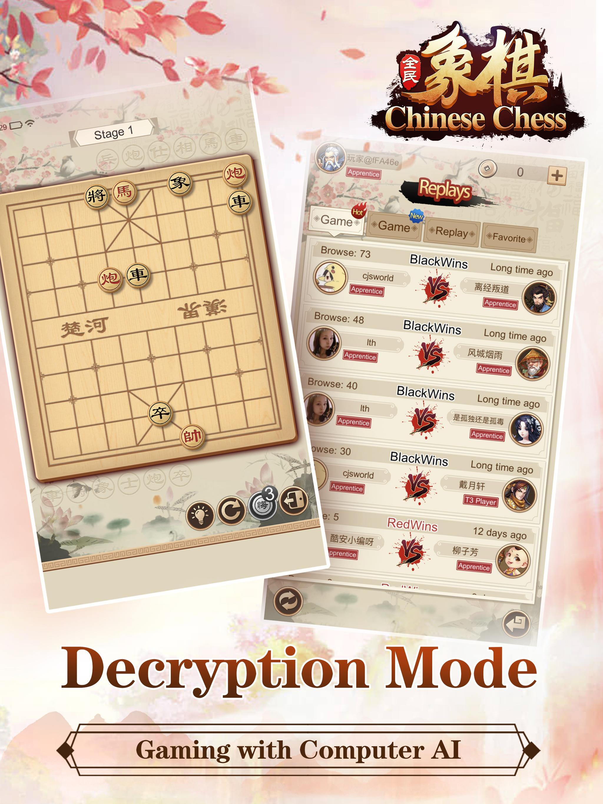 Chinese Chess - Board Game for Android - APK Download