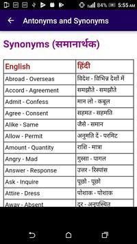 Antonyms In Hindi