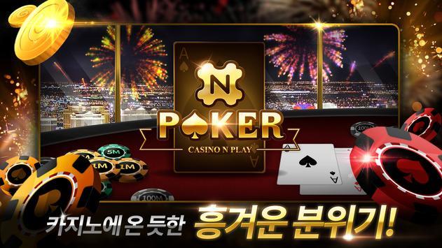 엔포커(NPOKER) : Casino N Play poster
