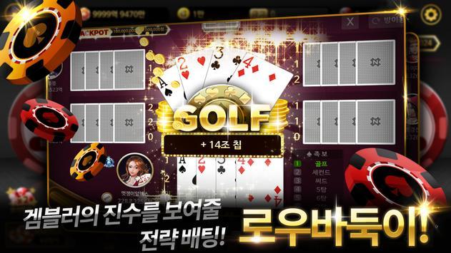 엔포커(NPOKER) : Casino N Play screenshot 2