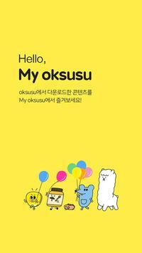 My oksusu poster