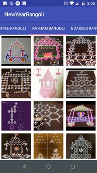 SankranthiRangoli & Wishes screenshot 3