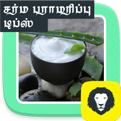 Skin Care Tips Tamil Glow Skin Naturally at Home icon