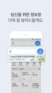 T map screenshot 5