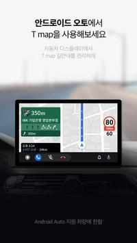 T map 포스터