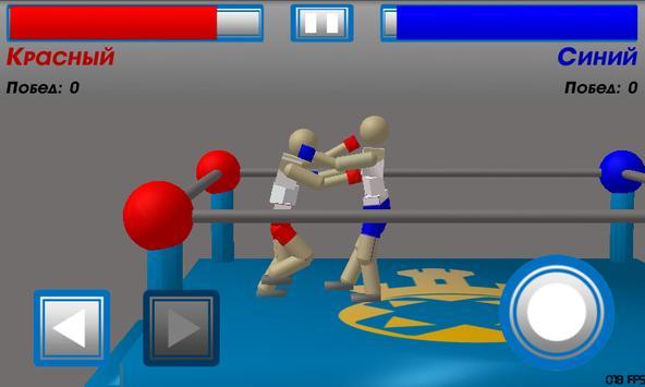 Drunken Wrestlers screenshot 1