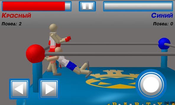 Drunken Wrestlers screenshot 2