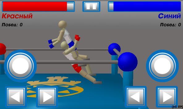Drunken Wrestlers screenshot 6