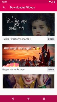 Marathi Video Song Status 2019 screenshot 7