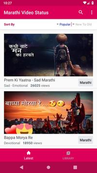 Marathi Video Song Status 2019 screenshot 9