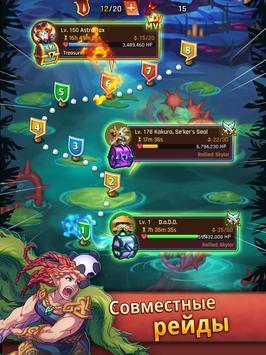 LightSlinger скриншот 11