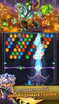 LightSlinger скриншот 2